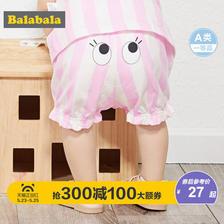 ¥20.93 Balabala 巴拉巴拉 宝宝萌趣条纹PP裤