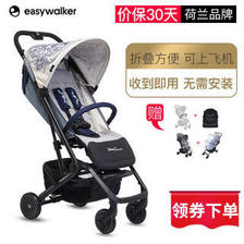 easywalker xs 婴儿推车 米奇白色 1449元