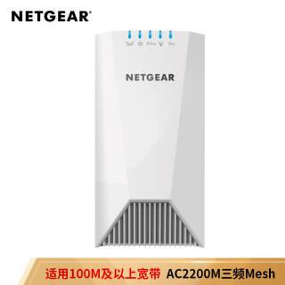 美国网件(NETGEAR)EX7500 AC2200M 三频无线Mesh扩展器 夜鹰系统分身 899元