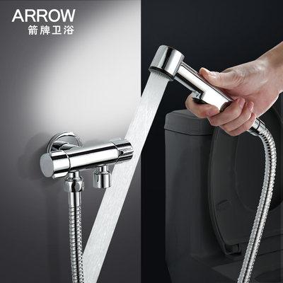 ARROW箭牌 AEHPQABS1010马桶增压喷枪妇洗器+1.2m软管 券后149元包邮