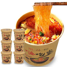 正品重庆嗨吃家酸辣粉速食粉丝6桶 券后19.9元