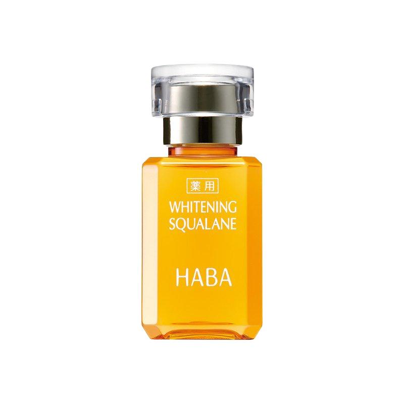 ¥99 HABA 鲨烷美白美容油 15ml