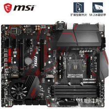 MSI 微星 MPG X570 GAMING PLUS 主板 1099元