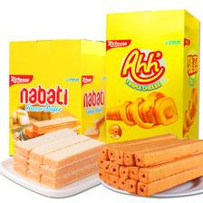 丽芝士奶酪威化饼干玉米棒卷进口零食460/200/58g组合 18.8元