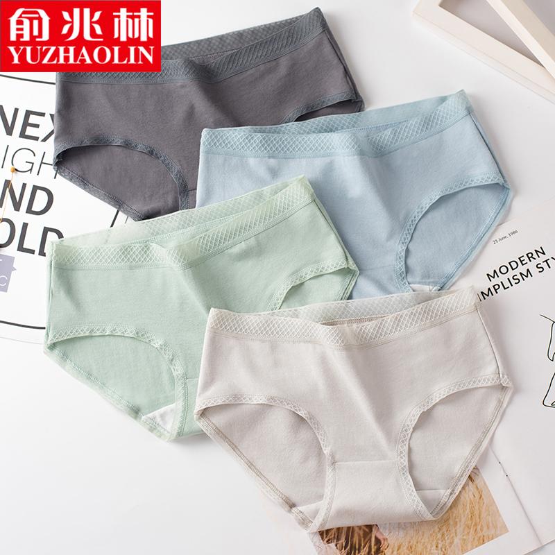 俞兆林 女士棉内裤 3条 6.9元包邮(需用券)