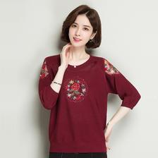 ¥49 毛衣上衣打底衫七分袖针织衫