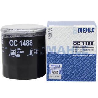 MAHLE 马勒 OC1488 机油滤芯 8元