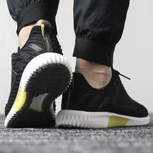 adidas阿迪达斯男鞋2018秋冬新缓震休闲鞋时尚运动鞋跑步鞋BB6587  券后430元