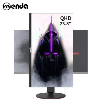 MENDA 盟达 M1-Q2475 24英寸 显示器(2K、IPS) 674元包邮(需用券) ¥674