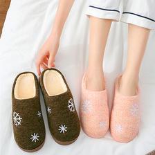 日式家居家男女款夏季亚麻拖鞋厚底卡通笑脸情侣凉拖鞋鞋户外 券后7.9元