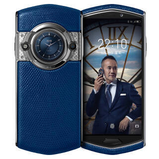 8848 钛金手机 M5 私人订制蜥蜴皮系列 256GB 花青蓝 21999元