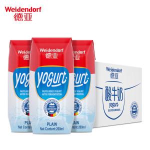 德亚 德国进口 常温低脂酸奶200ml*12盒装 39.9元包邮