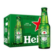Heineken 喜力 啤酒 207ml*16瓶 整箱装 *2件 120.8元(双重优惠)