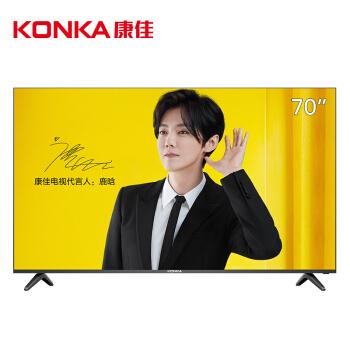手慢无: KONKA 康佳 LED70U5 70英寸 4K 液晶电视 2703.8元包邮