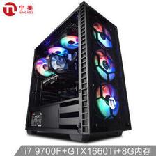 新品发售:宁美国度 魂-GI22 组装台式机(i7-9700F、8GB、256GB、GTX1660Ti) 6099元