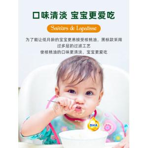 法国原装进口 Lapalisse 莱伯利瑞 食用核桃油 250ml 婴幼儿食用辅食 38.03元包邮 历史低价
