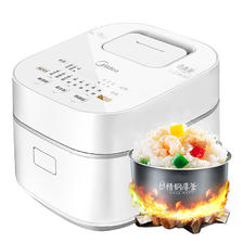 Midea/美的 IH电饭煲锅3L智能全自动迷你家用小型正品2-4人30C96 382元