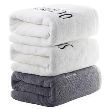 金号浴巾纯棉成人 柔软 强吸水加大全棉男女儿童可爱韩版月份浴巾  券后24.