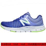 18日0点: new balance 247系列 MRL247GR 中性运动休闲鞋 99元包邮'