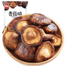 百草味(Be&Cheery) 蔬菜脆片 香菇脆 54g *15件 163.5元(合10.9元/件)