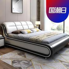 ¥1980 佐菲亚 欧式真皮床 单床+2柜+椰棕床垫 1.8米