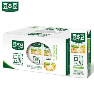 豆本豆 原味豆奶 植物蛋白营养饮品 早餐奶 250ml*15盒 整箱装(新老包装随机发货) *4件 78.92元(合19.73元/件)