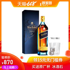 JOHNNIE WALKER 尊尼获加 蓝牌 调配型苏格兰威士忌 750ml 普通 739元