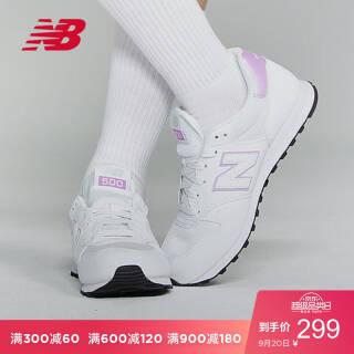New BalanceNB GW500SBP/CP/WV女鞋复古时尚休闲鞋运动鞋 白色GW500SWV-B 37 299元