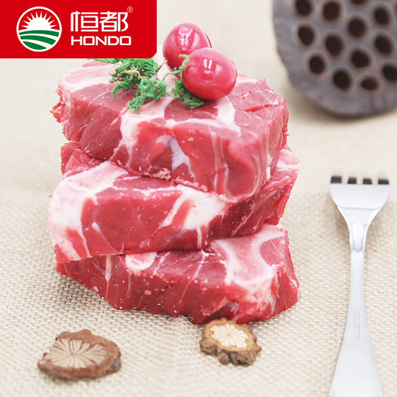 恒都 牛蝎子肉2斤 澳洲进口 生鲜牛排骨草饲牛骨肉 煲汤大骨汤 *2件 102元(合51元/件)