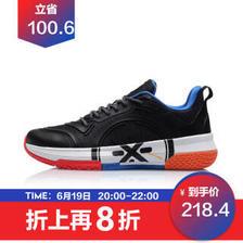 李宁(LI-NING) ABAP047 韦德系列 男子篮球鞋 218.4元