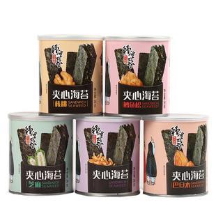 5罐20.8元 儿童零食海苔 ¥21