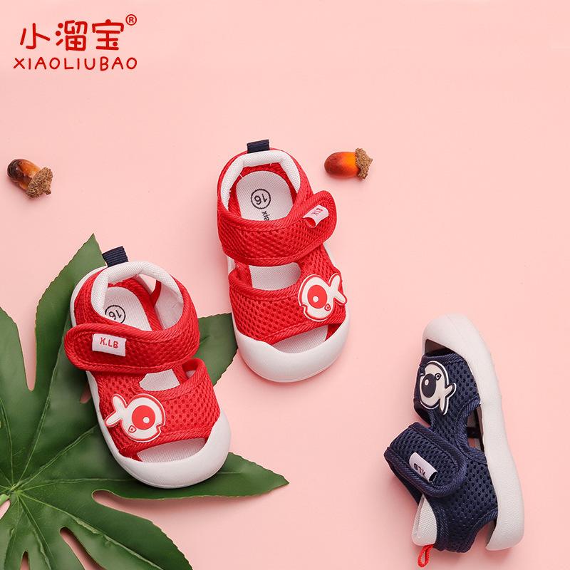 ¥29.9 小溜宝 婴儿凉鞋