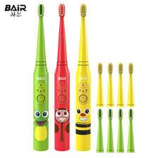 拜尔儿童电动牙刷充电式声波 券后¥88