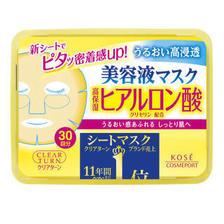 高丝(KOSE) CLEAR TURN 玻尿酸保湿面膜 30片 *3件 155.46元(合51.82元/件)