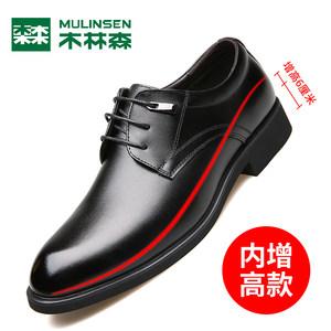 木林森 男内增高商务皮鞋 增高6cm 89元包邮