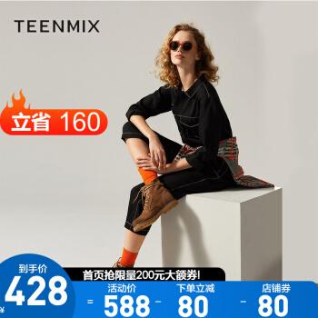 Teenmix 天美意 AT131DD8 女款休闲短靴 368.6元 ¥369