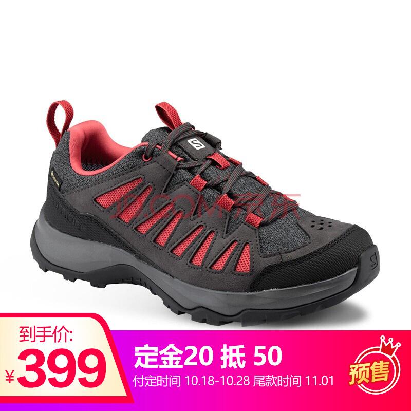 双11预售: SALOMON 萨洛蒙 EOS GTX 409479 女款徒步鞋 399元包邮(需20元定金)