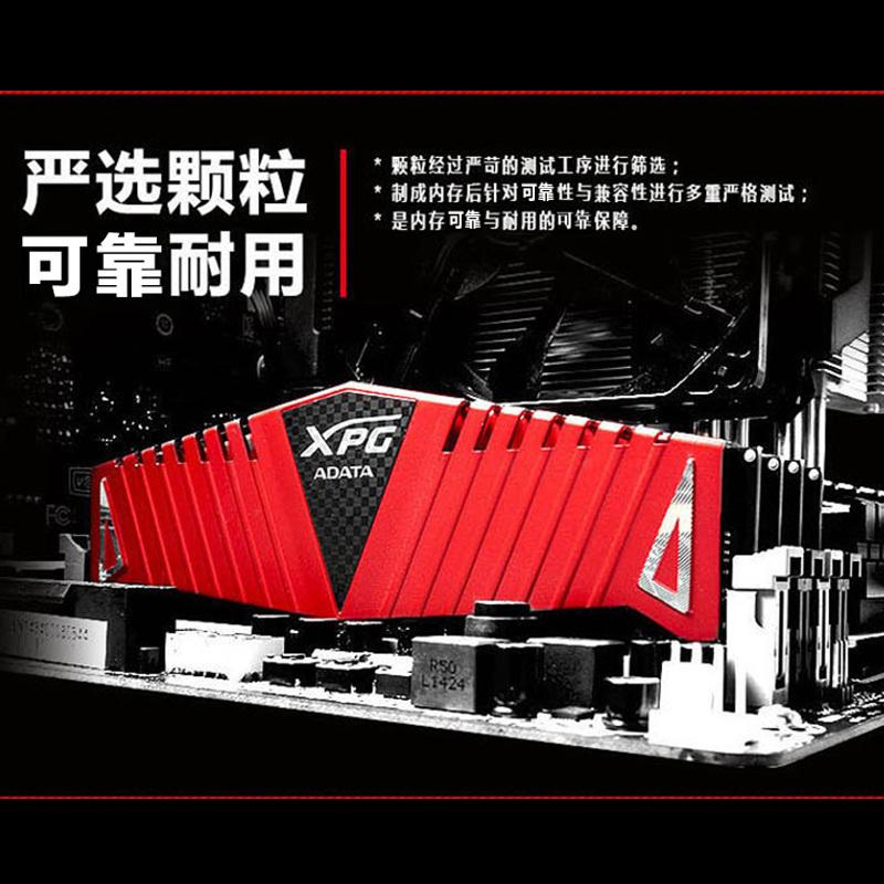 威刚(ADATA) 万紫千红 DDR4 2400MHz 内存条 8GB 189元