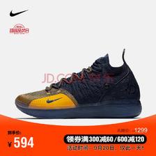 ¥594 耐克 NIKE ZOOM KD11 EP 杜兰特 男子篮球鞋 AO2605 AO2605-400 44.5
