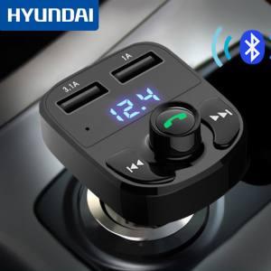 现代 车载MP3播放器 快速充电器 送数据线 29元618返场价 正价199元