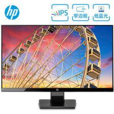 惠普(HP) 24W 23.8英寸 IPS显示器(1920×1080、72%NTSC)  券后679元