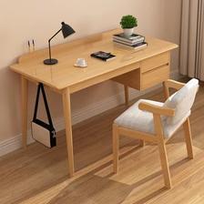 物槿 现代北欧实木书桌 1m 原木/胡桃色 599元包邮