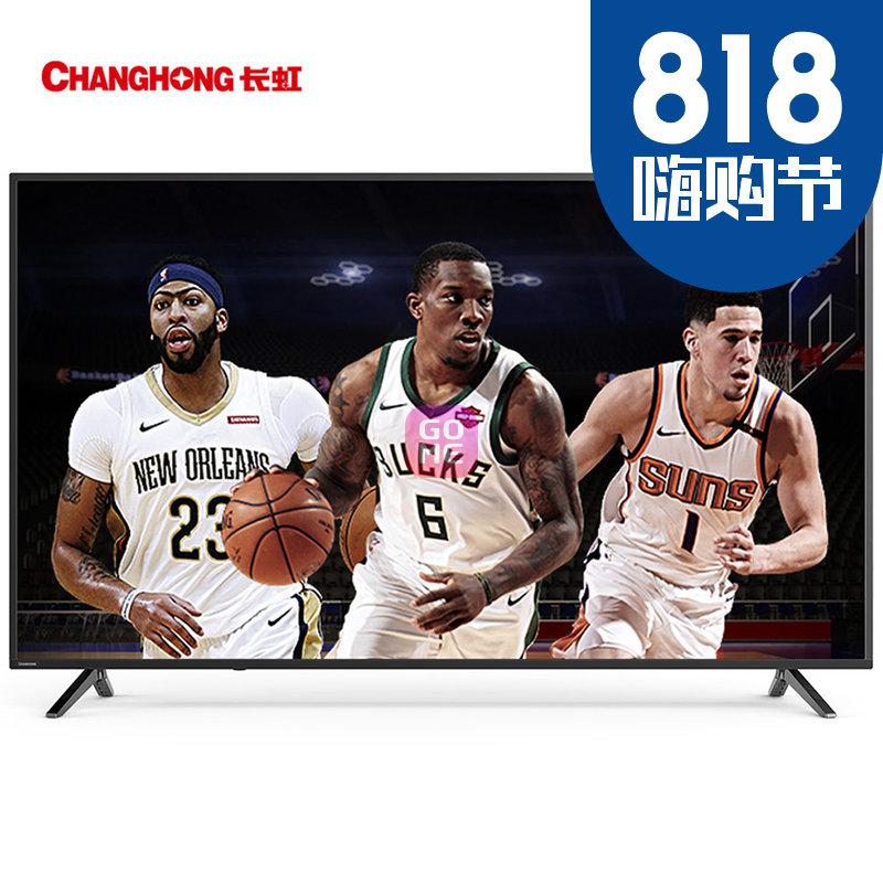 移动专享、历史低价: CHANGHONG 长虹 50A3U 50英寸 4K 液晶电视 1468元包邮(需用券)