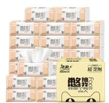 ¥99.8 C&S 洁柔 粉Face系列抽纸 3层120抽*24包 *2