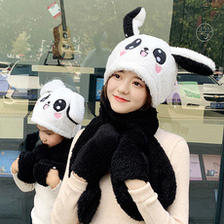 索芙琳 儿童帽子围巾手套 三件套 9.9元包邮(需用券) ¥10