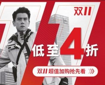 天猫 双11活动 adidas官方旗舰店 新增599-80/1000-200元券,双券满1000-300元