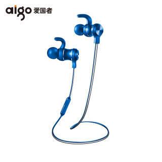 爱国者(aigo)S55入耳式蓝牙无线耳机 运动耳机 手机游戏耳机 苹果安卓通用 跑步磁吸式带麦 蓝色 89.1元