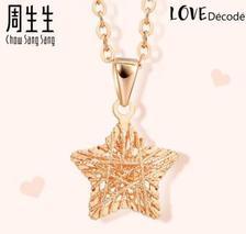 CHOW SANG SANG 周生生 90364P Love Decode爱情密语 18K金吊坠 510元包邮