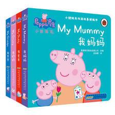 《小猪佩奇双语故事纸板书》(共4册) 68元,可521-330