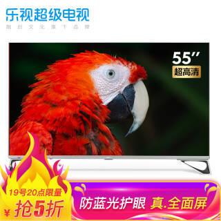 19日20点:乐视(Letv) 超5 X55 55英寸 4K 液晶电视 1849元包邮(限200台)